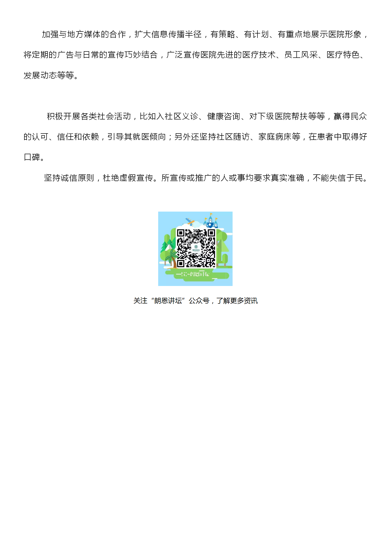 文档3_04.png